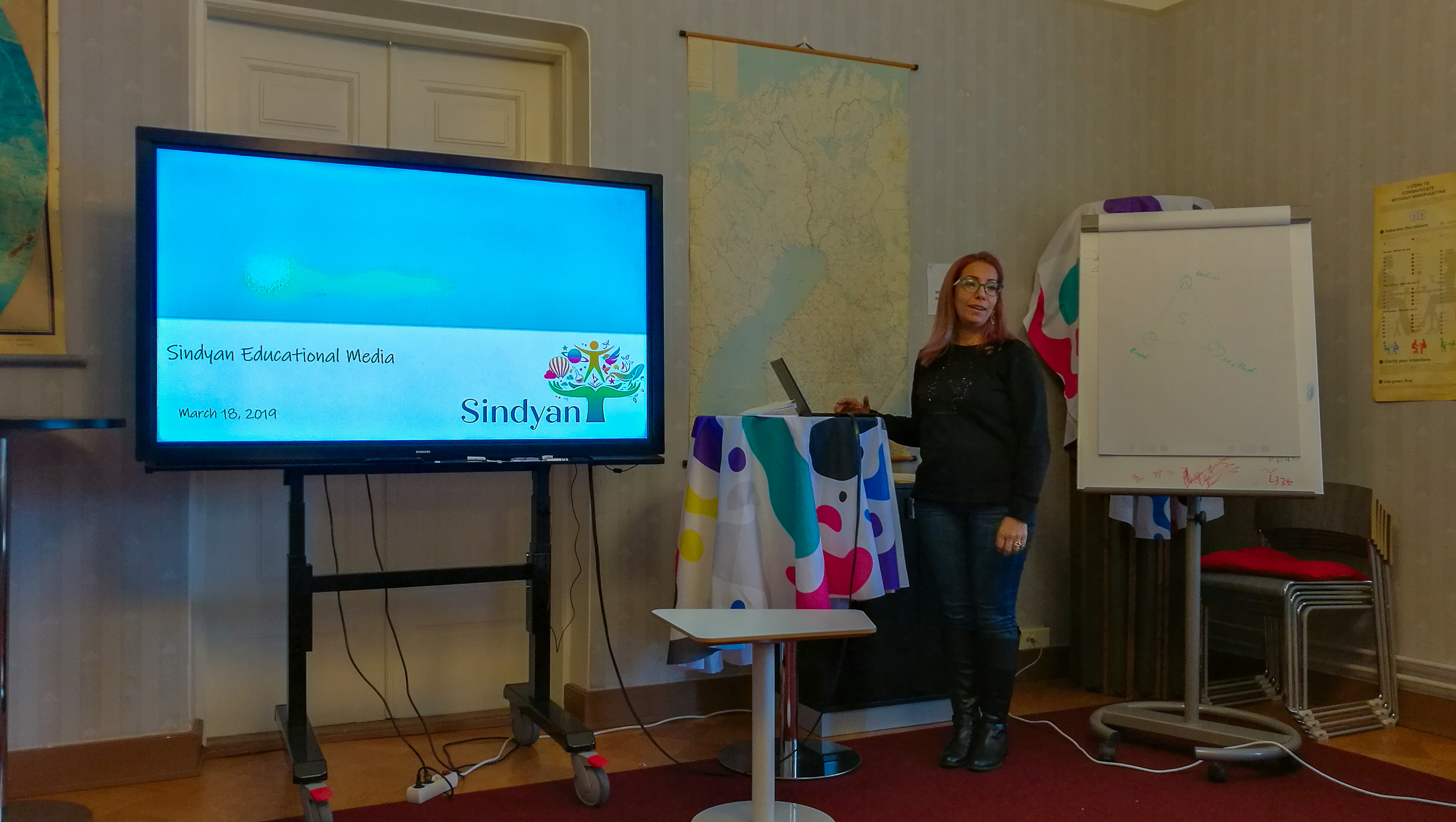 Sindyan Educational Media Siba Al Shouli